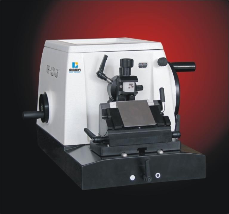 KH-Q2016切片机