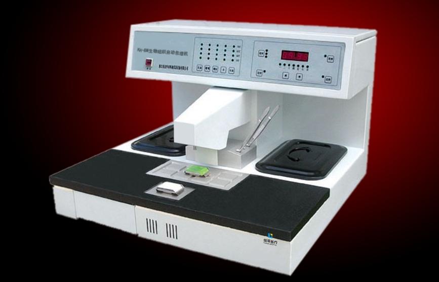 KH-BM型生物组织自动包埋机