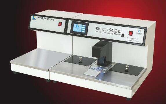 KH-BL1生物组织自动包埋机